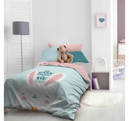 Dječja pamučna posteljina Svilanit Bunny